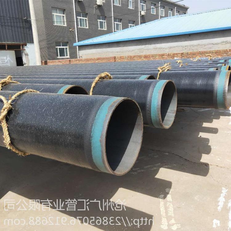 河北广汇生产 L245高频电阻焊直缝钢管 L360M直缝电阻焊天然气管线钢管 加强级三层pe防腐钢管厂家