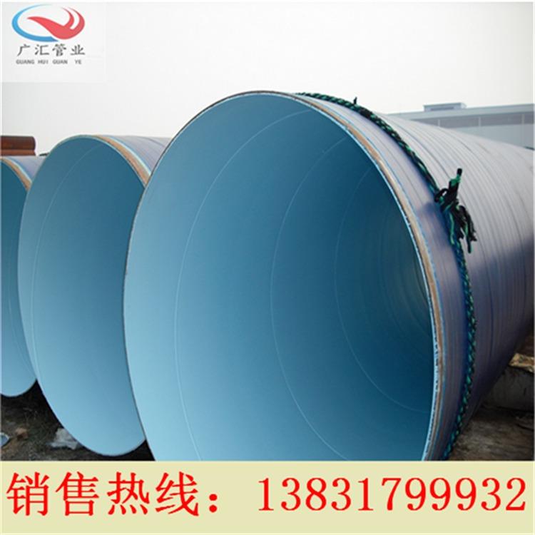 廣匯定制 給排水溝槽式內外復合鋼管 鋼塑復合鋼管廠家 內外涂塑螺旋鋼管廠家