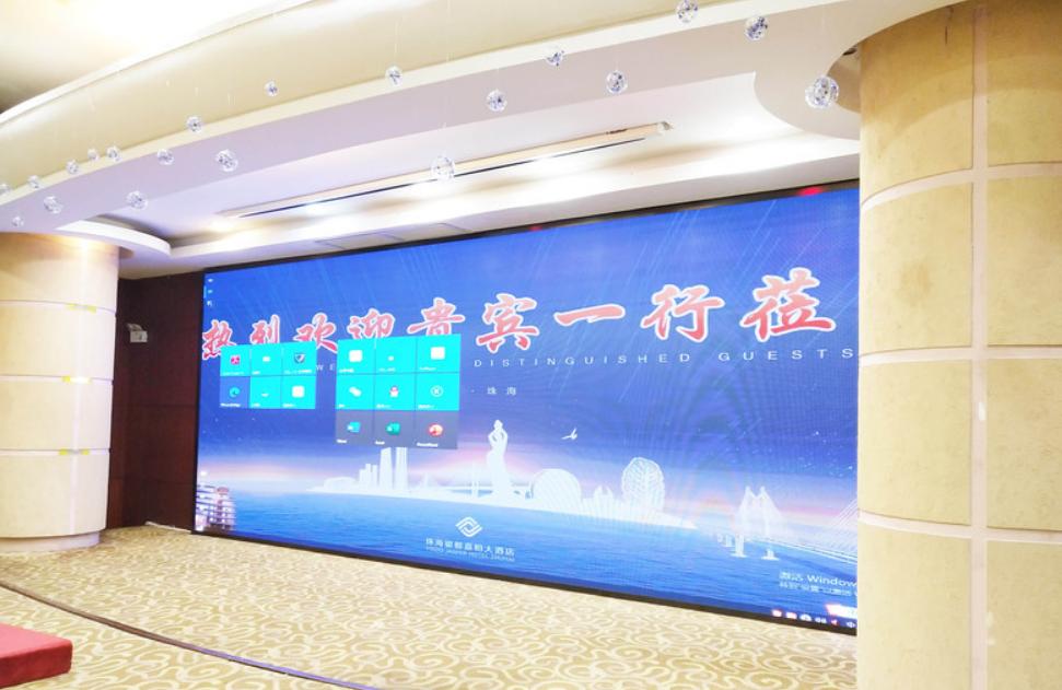 户外led显示屏尺寸,智慧楼宇LED广告屏定制示例图2
