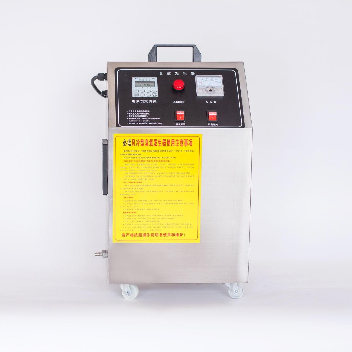 格瑞特Grt-004-5g臭氧消毒機 安順臭氧發生器制造商 臭氧發生器