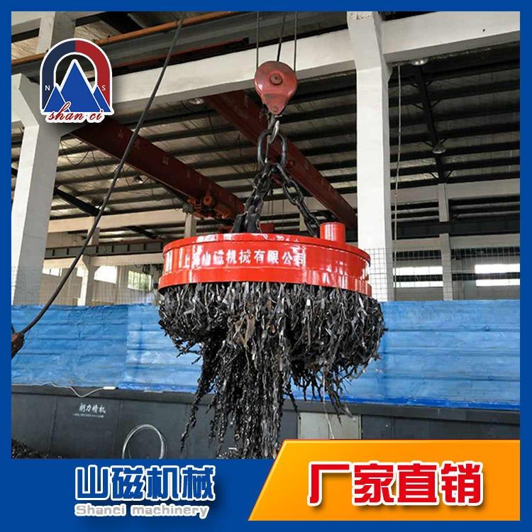 上海山磁 厂家直供 叉车起重电磁铁 MW5系列支持定做