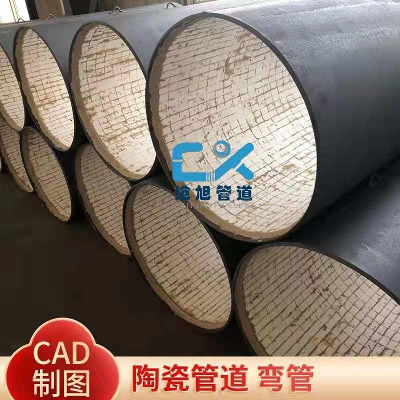 国标耐磨怎么可能��被�Ψ�⑺捞沾筛春瞎艿� 内衬陶瓷钢管厂家