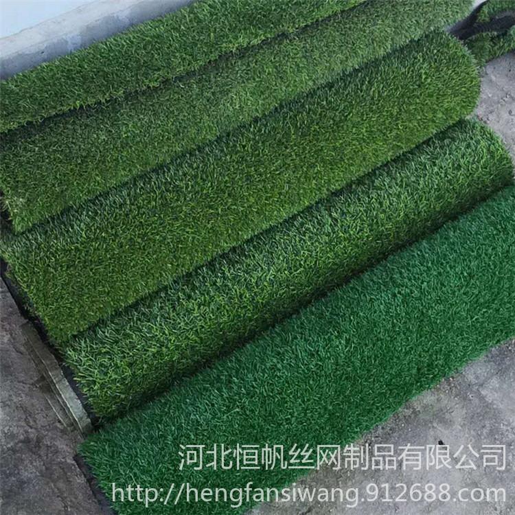 恒帆:環保草坪圍,建筑工地擋風圍墻,臨時建廠草坪圍擋,塑料草坪網廠家價格