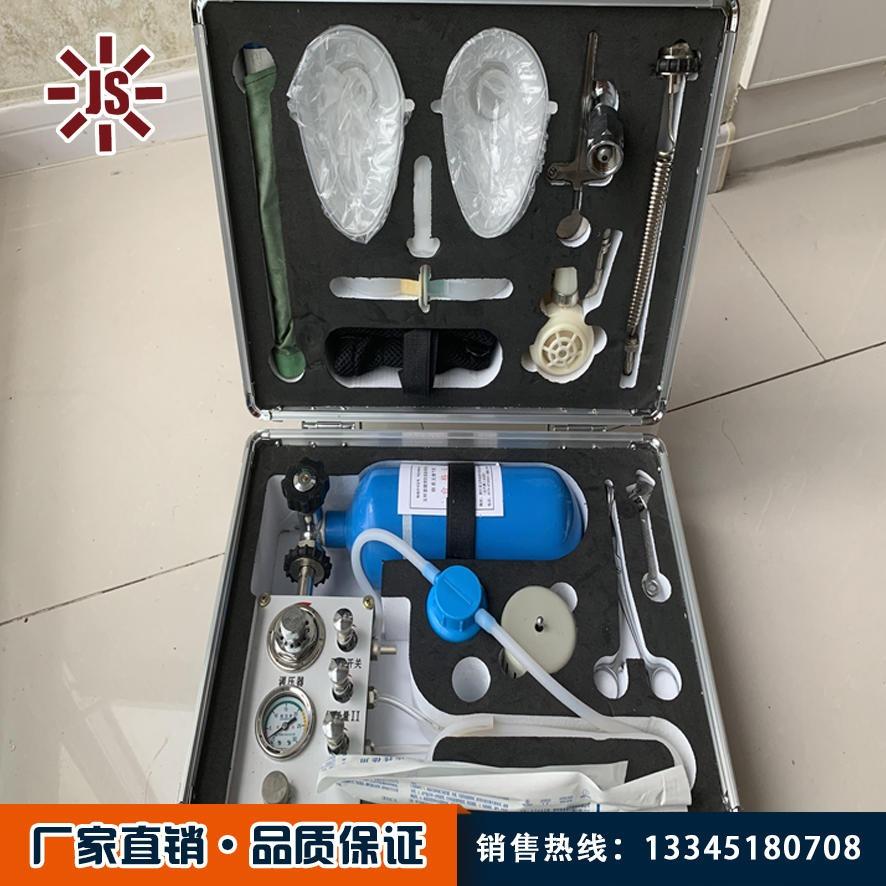 佳硕 苏生器生产厂家 矿用自动苏生器 救援设备自救器质优价低
