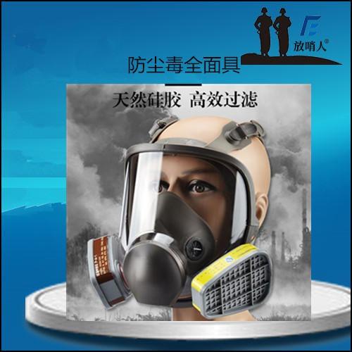 防毒7件套系列梯形濾毒盒 6800同款防毒全面具 綜合過濾甲醛有機氣圖片