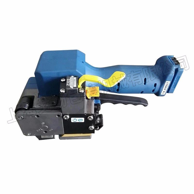 GZ322手持电动打包机 塑钢带打包机 充电打包机