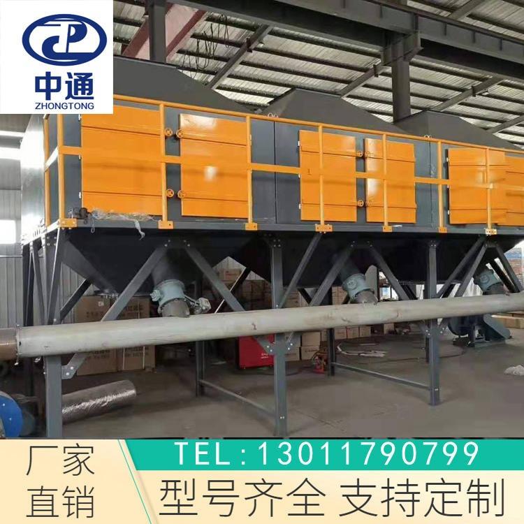 催化燃燒設備 催化燃燒一體機  RCO催化燃燒裝置廠家 中通 實體廠家 有保證