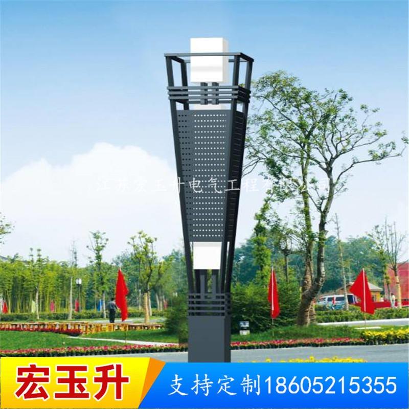 小區室外景觀照明直銷 廣場道路景觀燈定制 LED玉蘭燈現貨供應