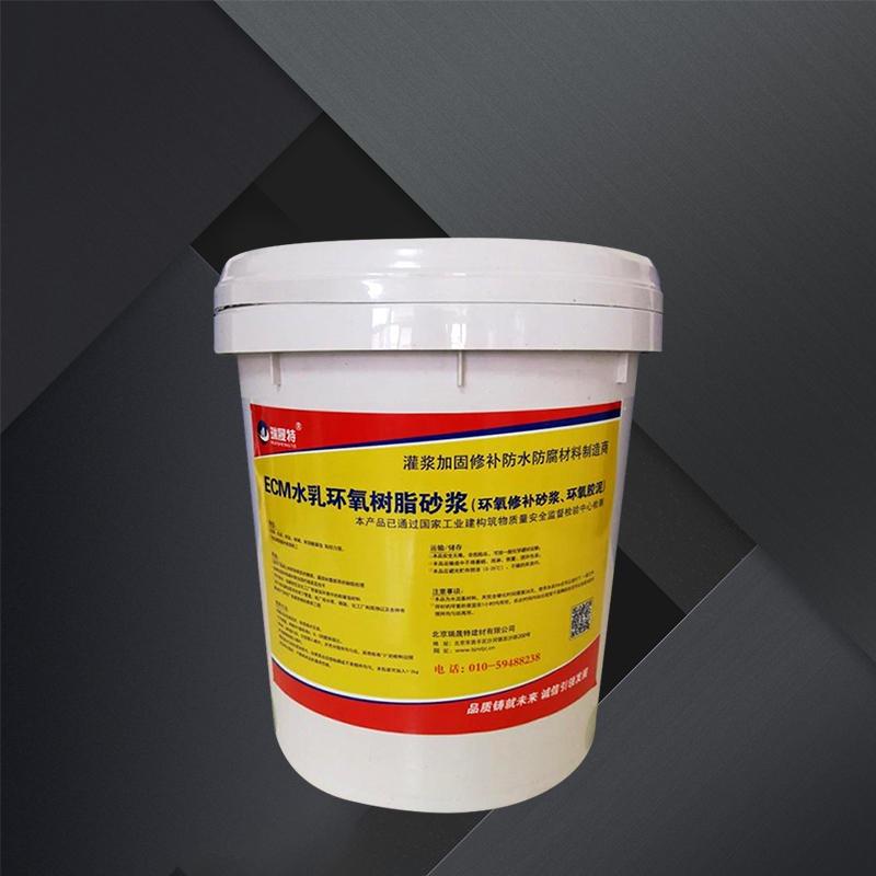 高強無收縮環氧樹脂砂漿 北京瑞晟特GST環氧砂漿廠家