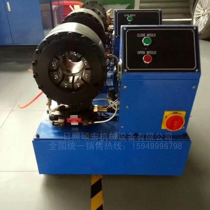 液壓管壓管機 鋼絲繩扣壓機 油管縮管機 膠管扣管機 鋼管縮口機