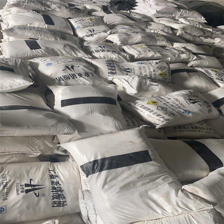 批發商供應亞硝酸鈉99%國標工業級亞硝酸鈉 批發價