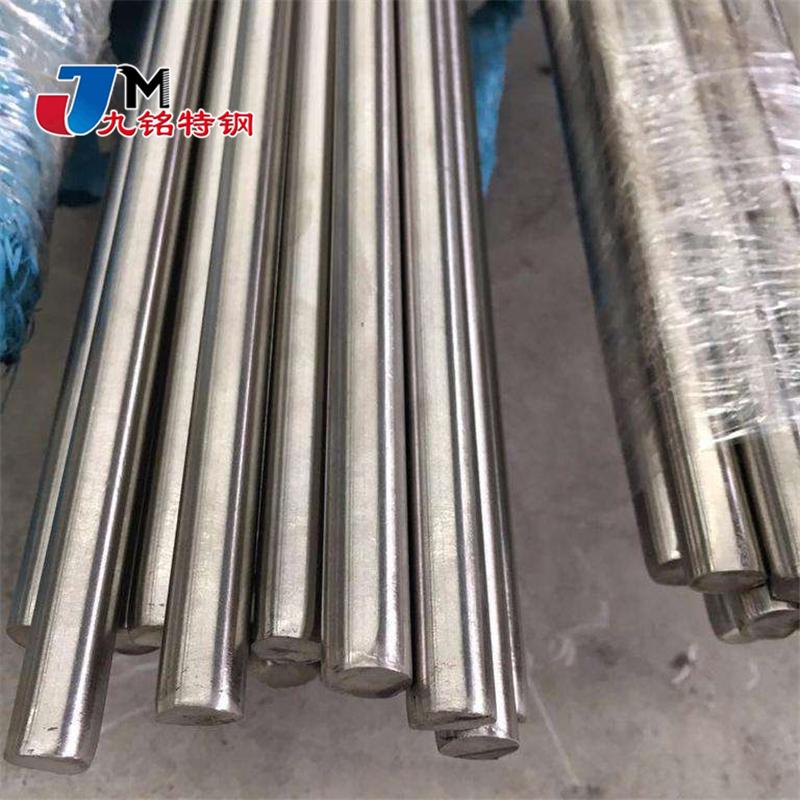 九銘供應高溫合金GH3600圓棒 鍛件 板材 管材廠家直銷 非標加工