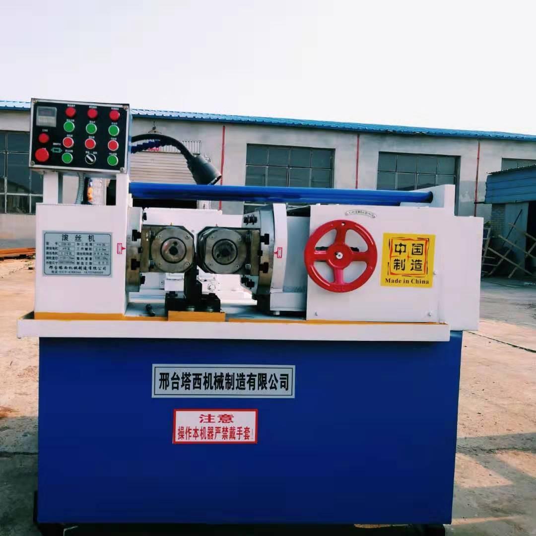 塔西機械 z28-40型滾絲機 新型螺紋滾絲機 圓鋼液壓滾絲機 數控滾絲機 滾絲刀具 廠家直銷