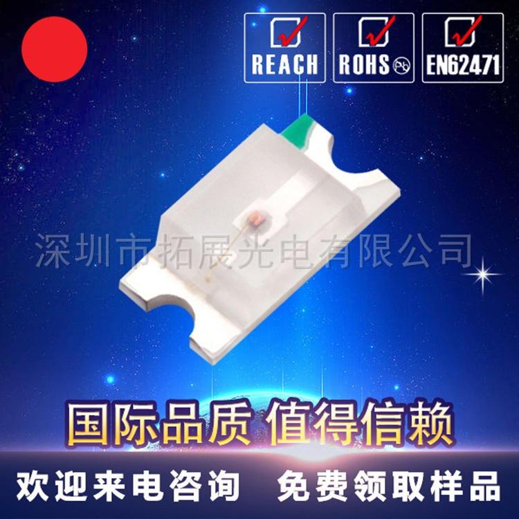 0201黃色高亮貼片led發光二極管 價格表