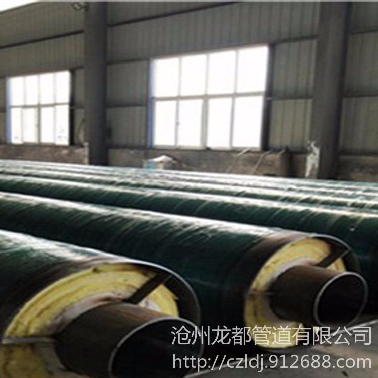 蒸汽保溫管 鋼套鋼保溫管 鋼套鋼蒸汽保溫管 保溫鋼管 物美價廉 安徽龍都管道廠家生產