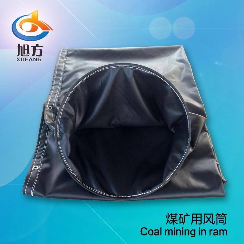 厂家直销直径600煤矿用阻燃风筒布 塑料涂覆布正负压导风筒