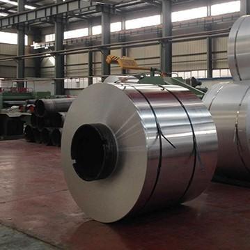 5052鋁板 1060鋁板價格 3003鋁卷生產廠家 鋁卷現貨 優信通 保溫鋁板 1060鋁板價格 1060鋁卷