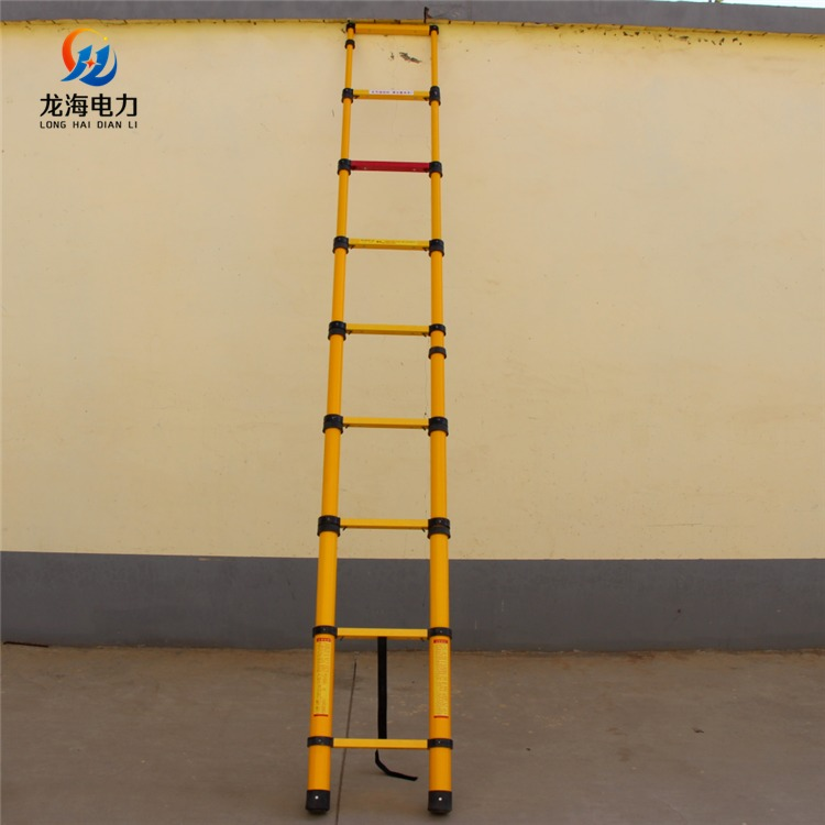 龍海 輕質絕緣魚竿梯 車載絕緣伸縮梯 黃色絕緣魚竿伸縮梯