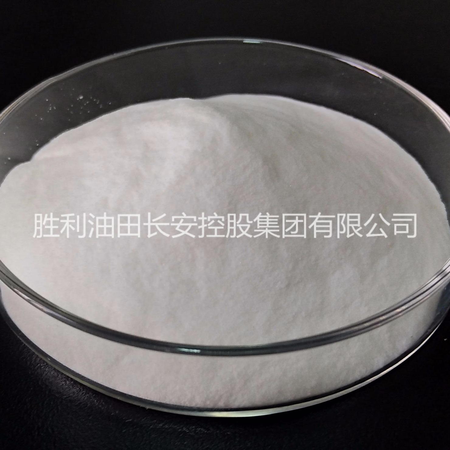 尿袋用吸水树脂 长安CA-80、吸水树脂、高分子吸水树脂图片