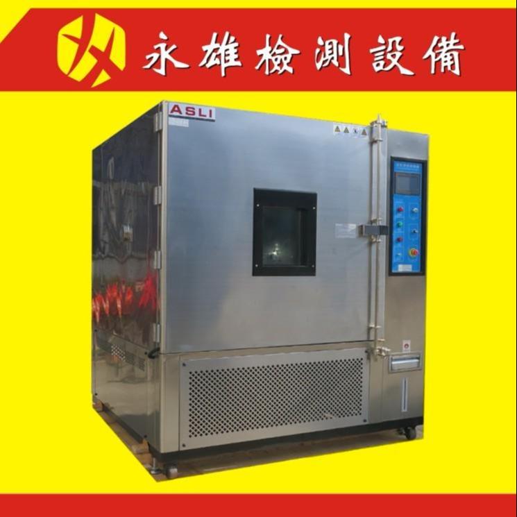 江陰恒溫恒濕試驗箱 恒溫恒濕試驗機 恒溫恒濕測試驗箱設備廠家
