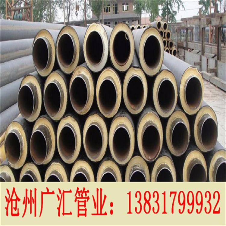 高密度聚氨酯直埋保溫管 聚氨酯發泡直埋保溫管 硬質聚氨酯泡沫保溫鋼管廠家
