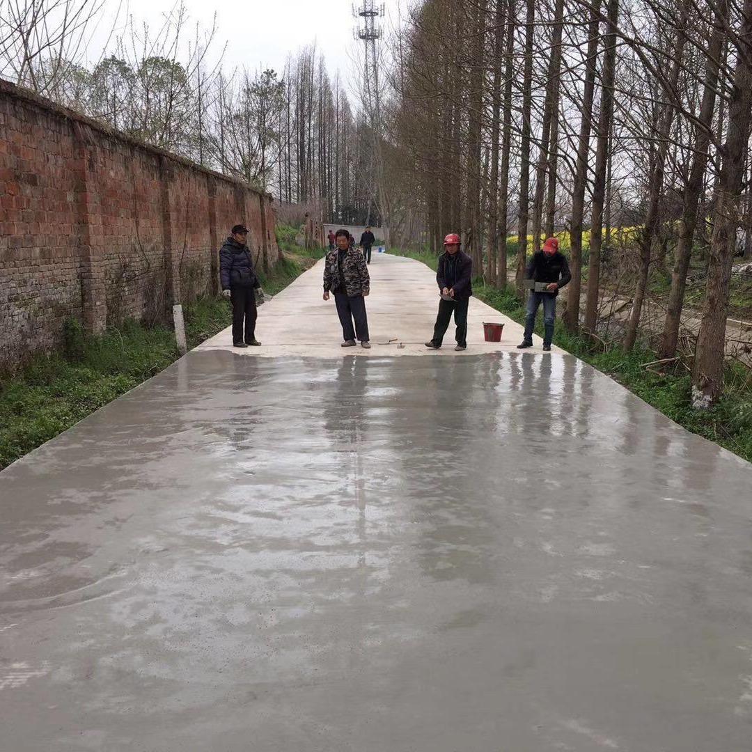 九途水泥路面修补材料  混凝土路面修补材料 路面修补砂浆