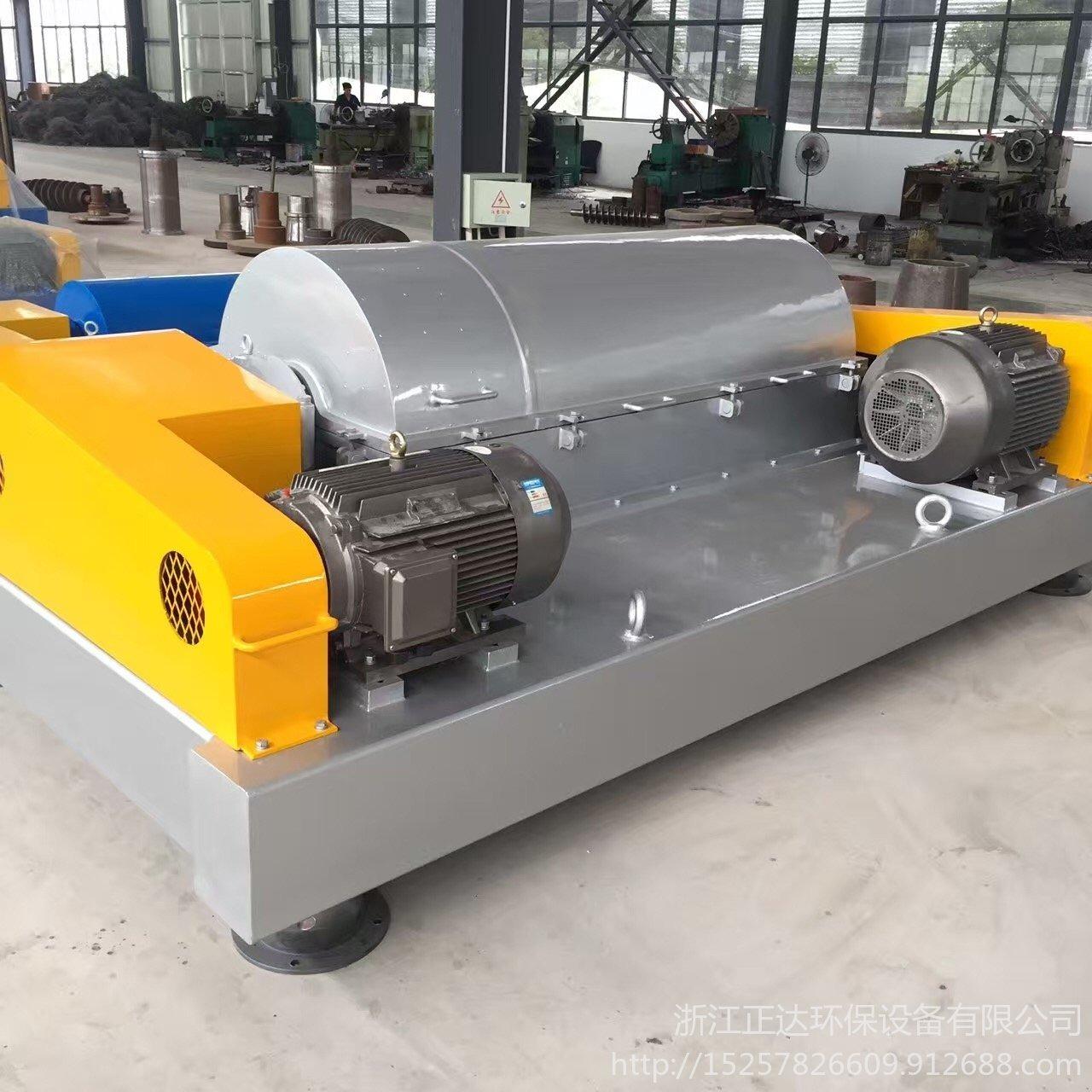 正達 臥螺離心機廠家供應直銷 WL-530離心脫水機 多種型號臥螺離心機 固液分離設備