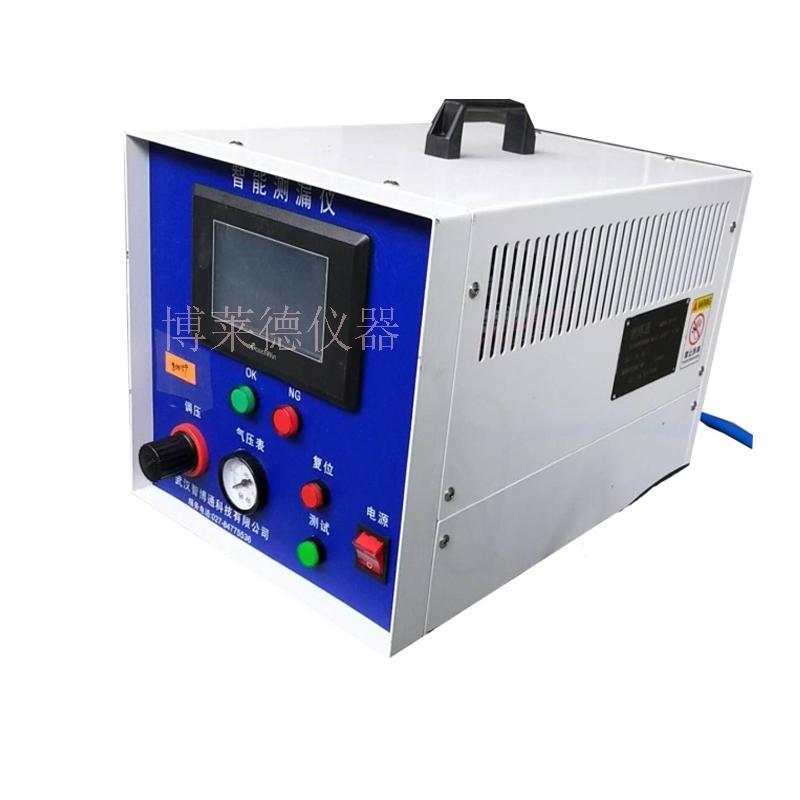 博萊德   BLD-YLG32 電子元器件結構陶瓷材料性能測試儀氣密性試驗機陶瓷測試機