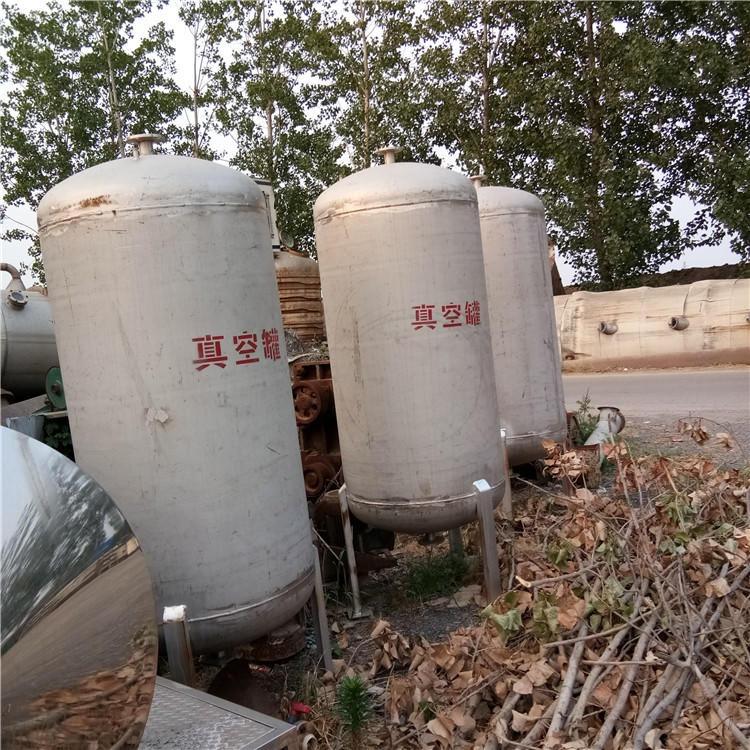 二手不锈钢真空罐   聚发JF--200L不锈钢缓冲罐  立式储酒罐