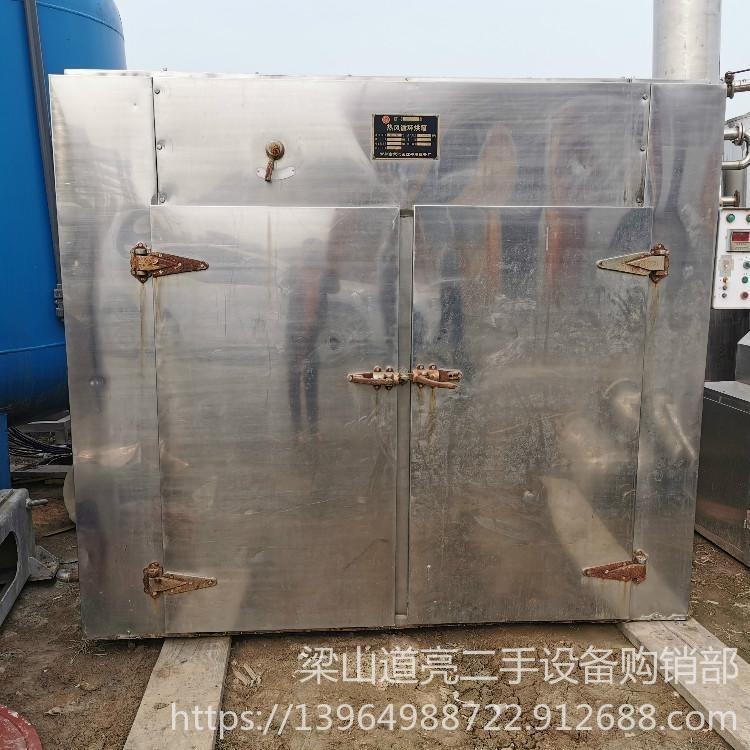二手电加热烘箱 二手不锈钢食品烘箱 道亮二手设备 二手电气两用热风循环烘箱