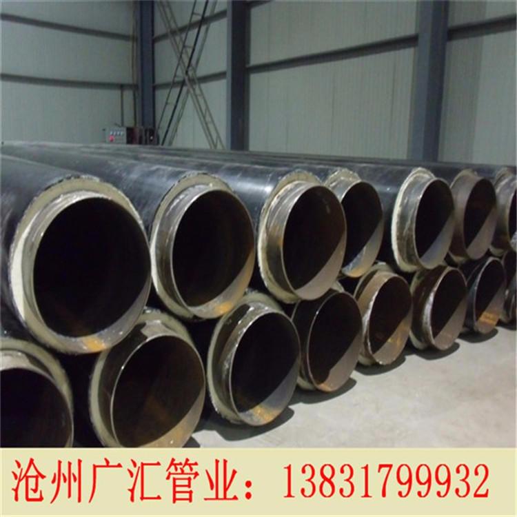 聚氨酯發泡直埋保溫管 聚氨酯發泡直埋保溫管 硬質聚氨酯泡沫保溫鋼管廠家
