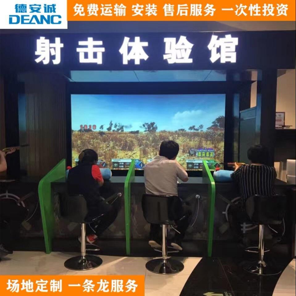 模擬射擊設備 靶場設備 高清3D畫面 上門安裝一條龍服務 激光射擊游戲對抗 競技射擊游戲加盟