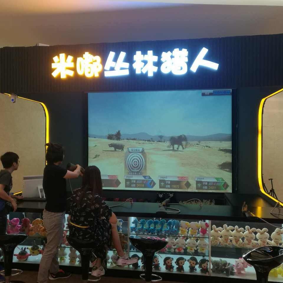 德安誠模擬射擊游戲加盟 激光射擊 模擬射擊館加盟 游戲射擊  射擊加盟  狩獵狂歡 景區射擊 商場射擊