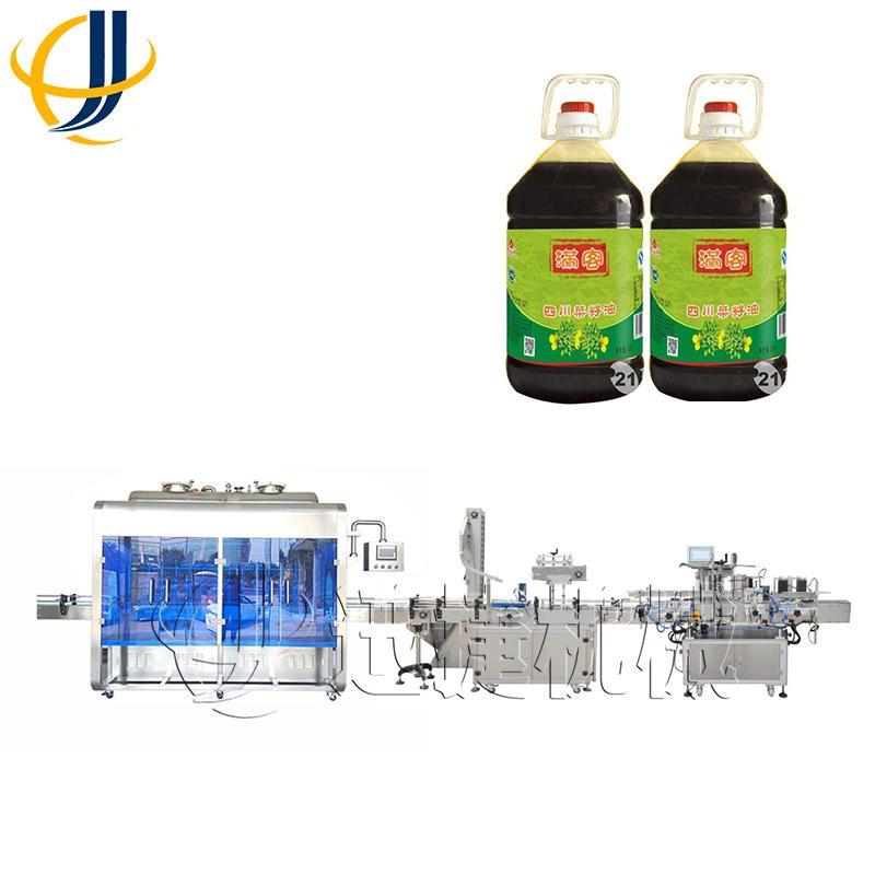 厂家直销食用油灌装机 不滴漏 全自动灌装机生产线 操作更方便 迅捷机械002
