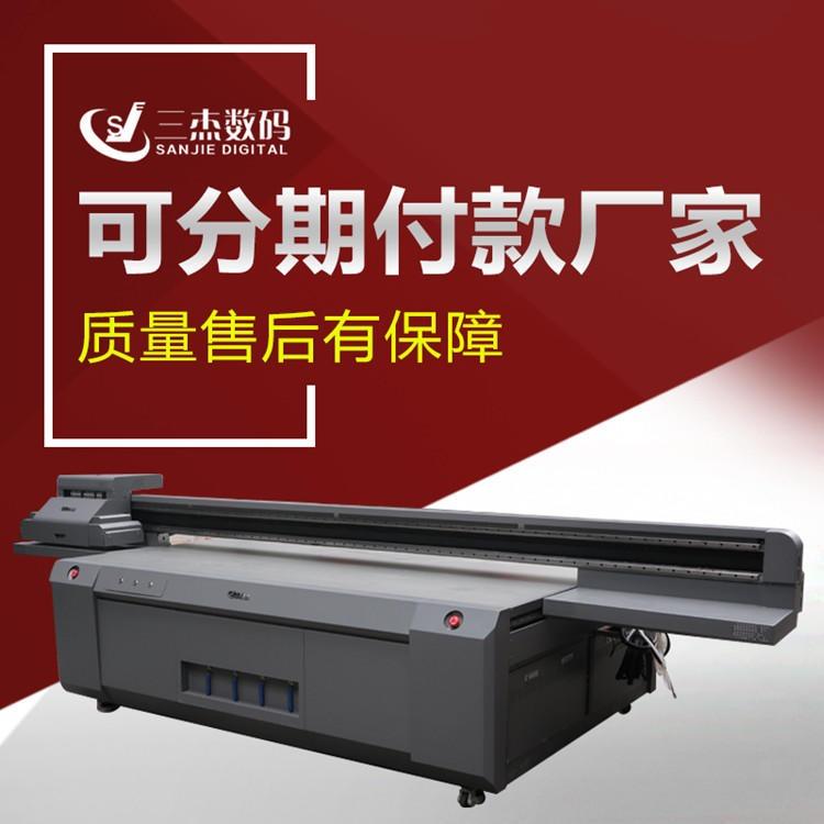 2513平板UV打印机 理光G5浮雕万能打印机 UV3D数码打印机价格