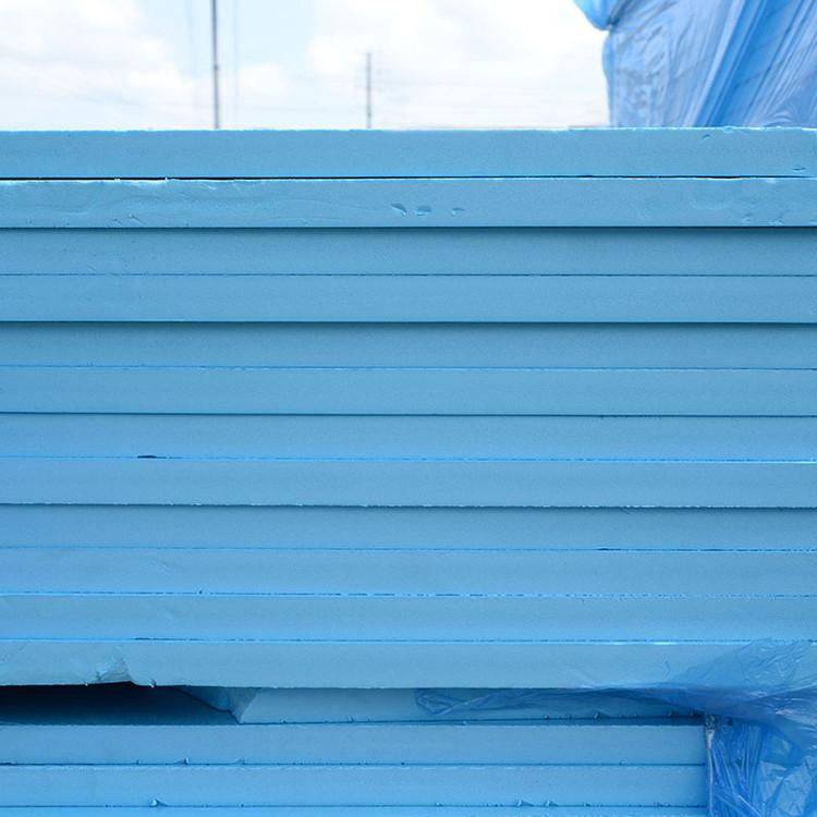 圣浩 挤塑板 外墙阻燃挤塑板 现货供应