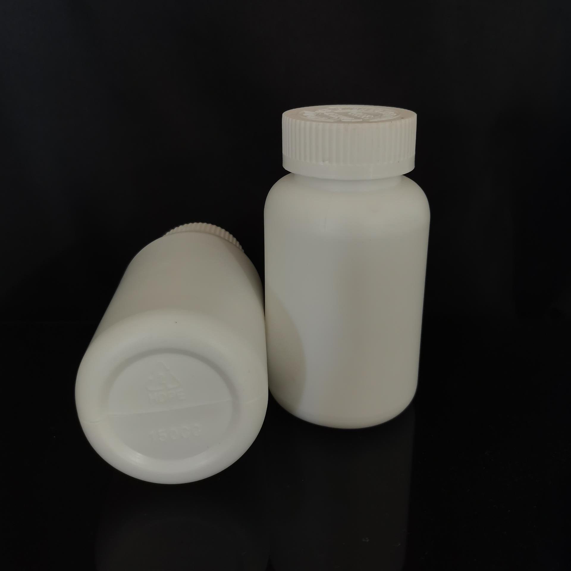 清辰塑料 150cc白色药瓶 压片糖果瓶 泡腾片瓶
