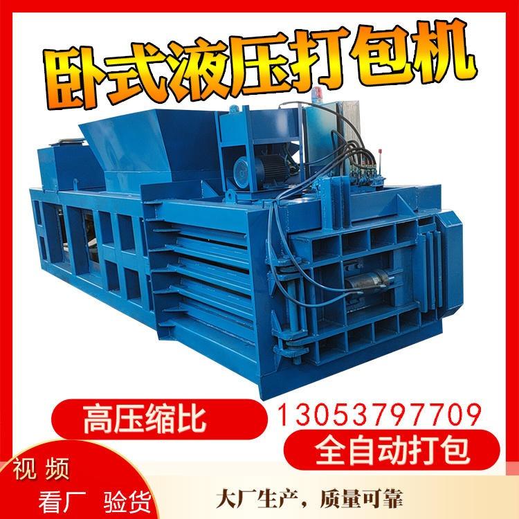 立式液壓打包機 廢紙箱 廢塑料壓縮機 半自動廢紙打包機 德瑞斯