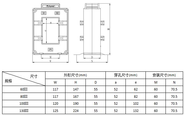 安科瑞,测量型电流互感器,AKH-0.66-60I,额定电流比1000-2500/示例图19