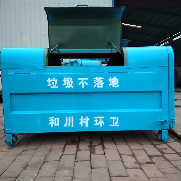 垃圾箱厂家 3立方--5立方大型公共垃圾箱厂家  祥瑞定做直销 现货销售