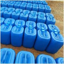 浩北厂家供应 空调防冻液 BY-108乙二醇防冻液 防冻液专用乙二醇