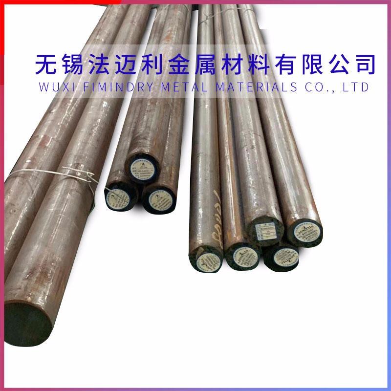 20CrNiMoA圓鋼 齒輪鋼合金圓棒 淮鋼高強度合金結構鋼