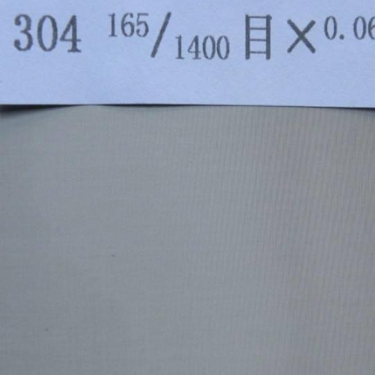 瑞騰廠家直銷藥篩網,304不銹鋼藥篩網,篩分濾網,30目40目50目60目食品級不銹鋼網