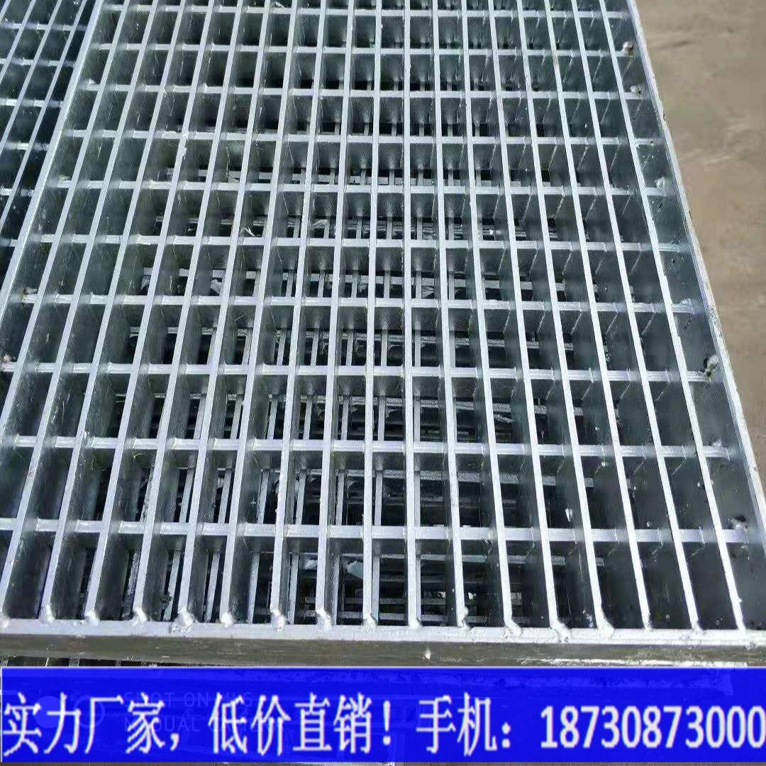 Q235材質303/30/50/平臺走道鋼格板/河北熱鍍鋅鋼格板,廠家批發生產 插接鋼格板 齒形鋼格板 電廠鋼格板