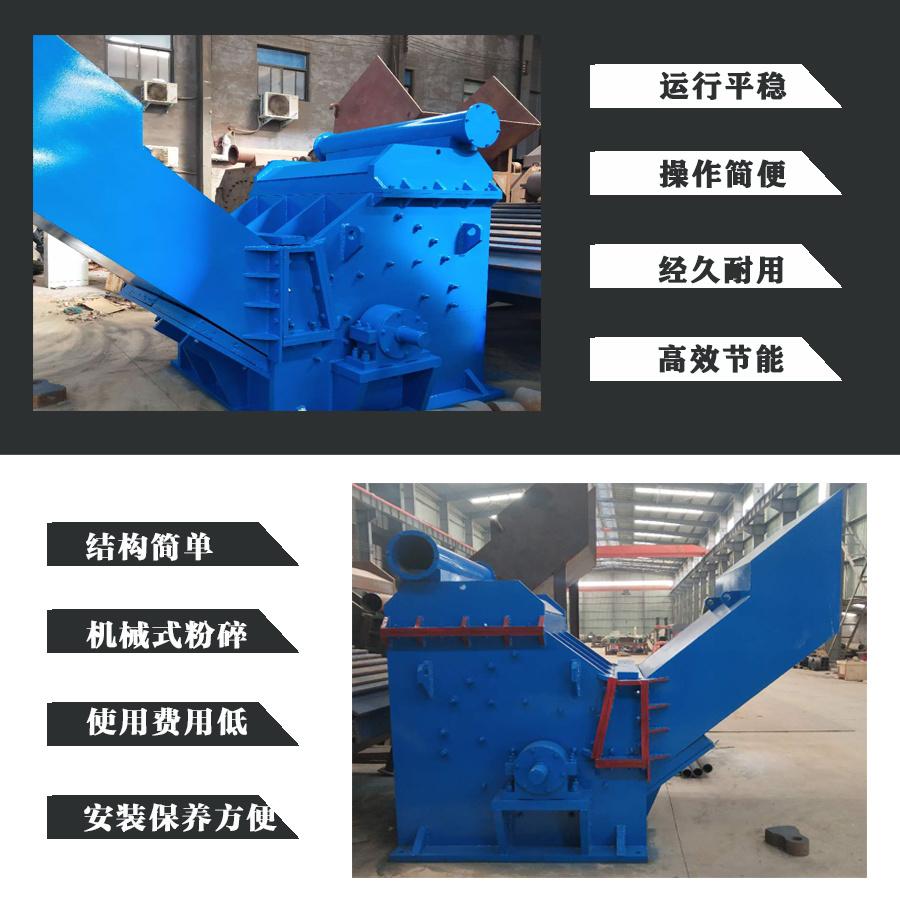 废铁破碎机生产厂家 800-3000型废钢铁粉碎机 废钢破碎线 诺德机械制造示例图2