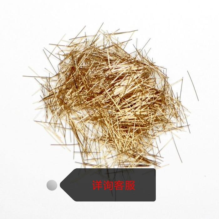 鍍銅鋼纖維 鋼纖維批發 鍍銅微絲 誠順金屬 廠家供應
