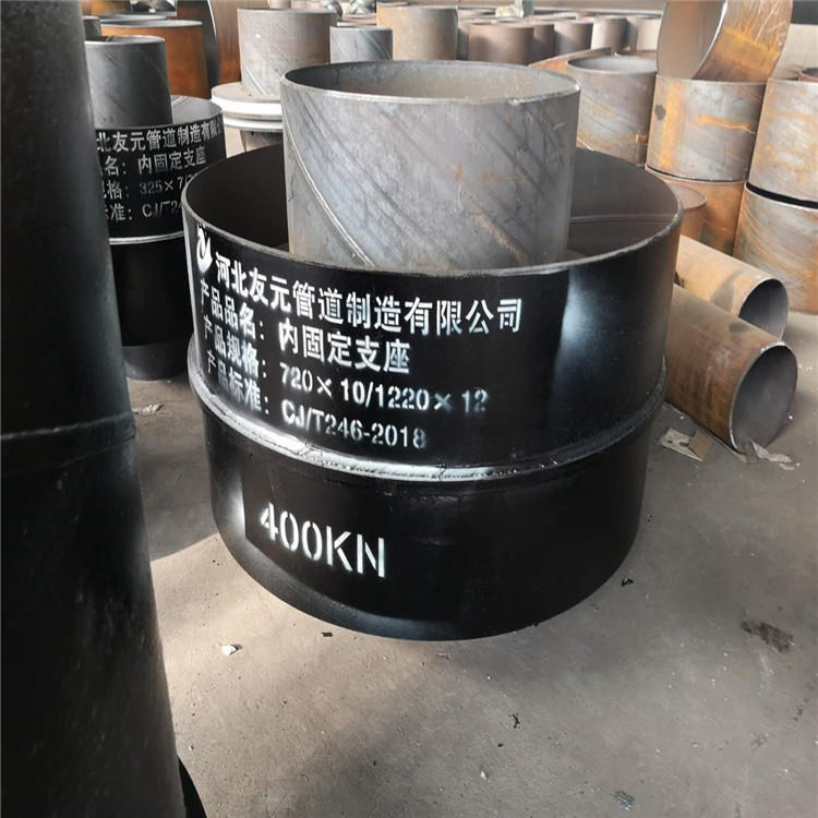 钢套钢保温固定节  固定支架  输水节  专业生产厂家