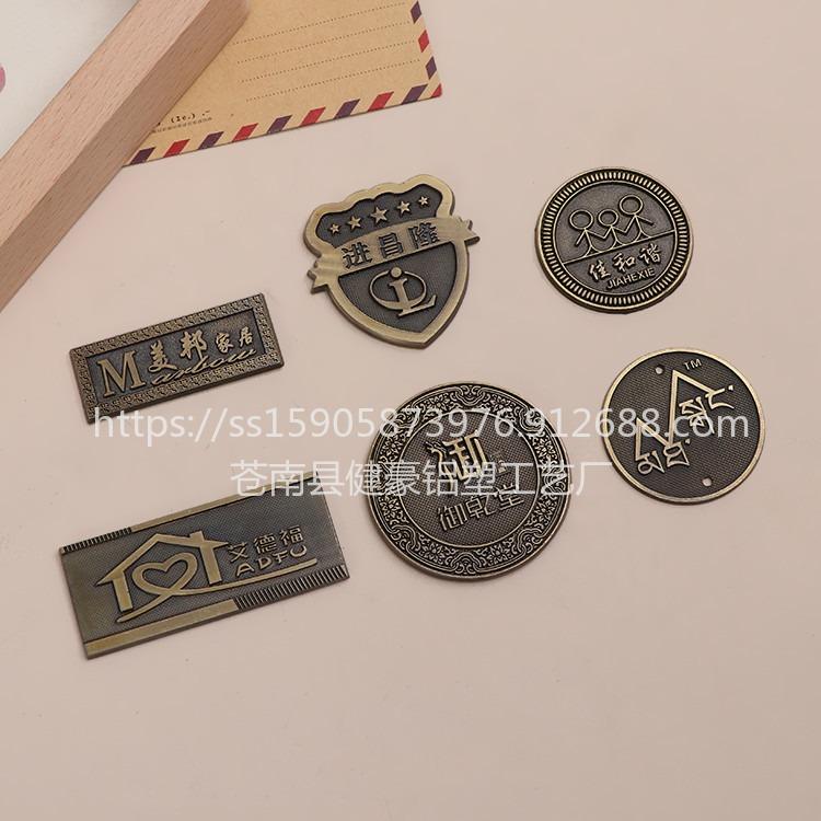 廠家供應鋅合金標牌 凹凸沖壓標牌 銘牌 定制定做 青古銅 電鍍標牌
