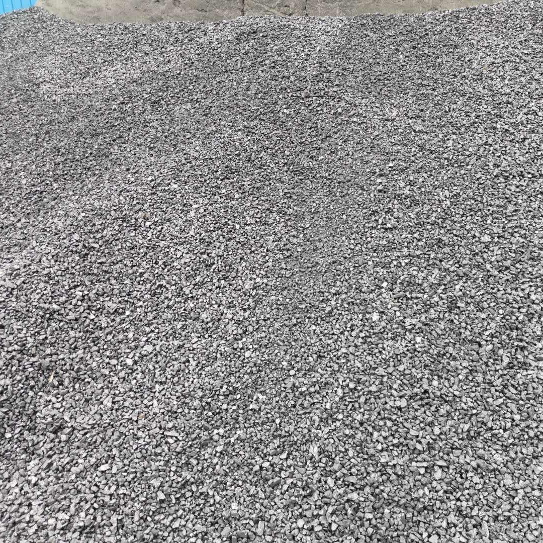 石嘴山市普煅煤  專業供應普煅煤 優質普煅煤廠家直銷優質價格