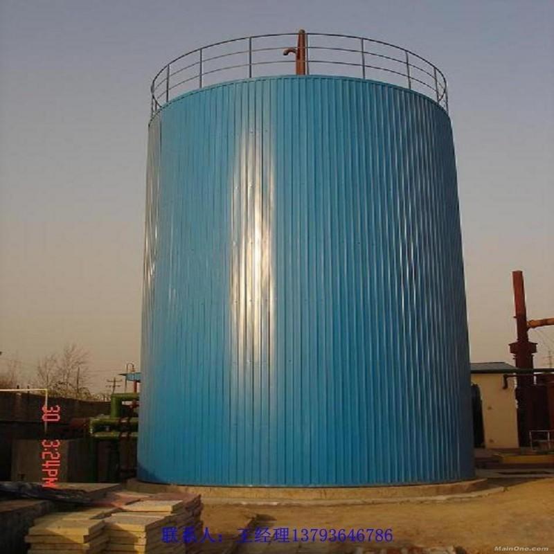 電泳污水處理設備 噴涂涂料廢水處理設備 油漆污水處理設備 涂裝電鍍污水處理設備 廠家直銷